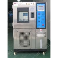 led高低温试验箱产品设计