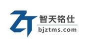 北京智天铭仕科技公司