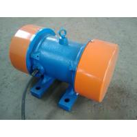 宏达YZD振动电机YZD-5-2  2级370W 全铜芯