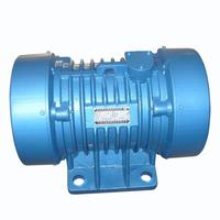 宏达YZD振动电机YZD-3-2  高频小功率