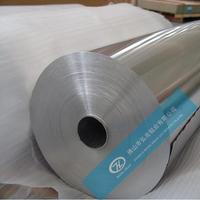 弘兆铝业供应牌号1235铝箔软态 可批发零售