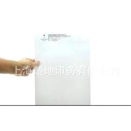 楚地印务 专业定制印刷 凤凰快印 A5彩色信纸 低价制作 凤凰