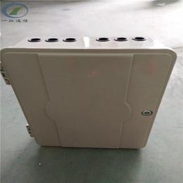 96芯SMC光纤分纤箱-亚博国际版高质量通信接入设备分纤箱