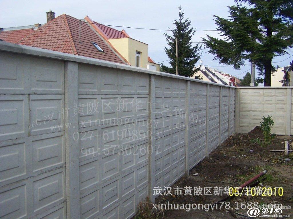 供应工程围墙,封闭式围墙