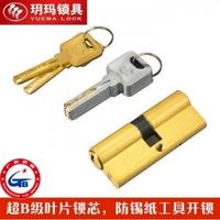 供应防盗锁芯A2型号安全可靠