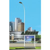 陕西太阳能路灯供应厂家