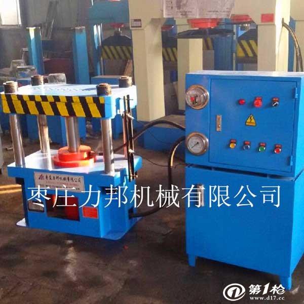 供应小型四柱液压机 小型四柱液压机价格图片