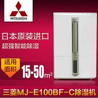 三菱MJ-E100BF-C 智能静音多功能除湿机