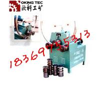 全自动液压电动弯管机手动多功能弯管机