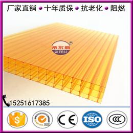 保德多层结构阳光板批发 进口料生产的中空阳光板抗老化