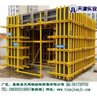 定制加工 建筑模板支撑 新型剪力墙 厂家超低价批发