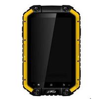 安卫通PDA-安卫通PDA-安监移动执法终端安卫通PDA