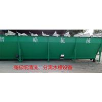 厂家专业定制不同规格大中小清洗水槽