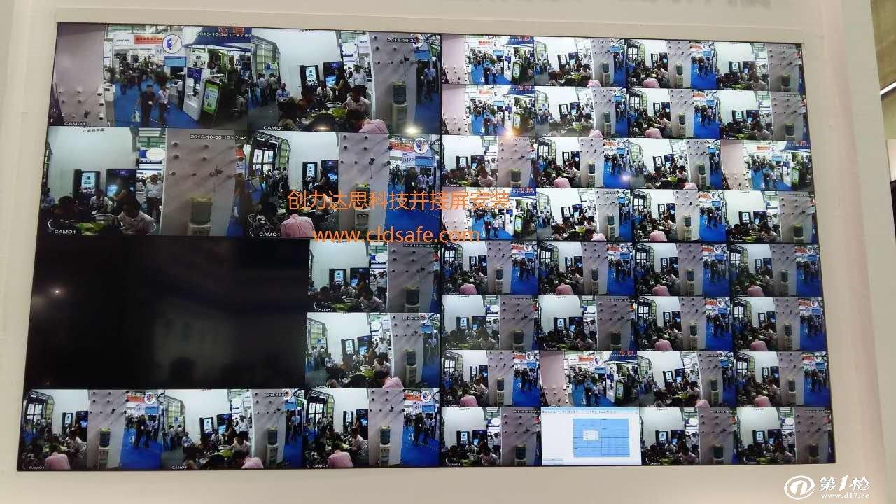 粤海安防监控方案设计 超市 智能小区 商场 学校 写字楼