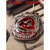 清扫链条节距68节距100徐州三原给煤机链条同款