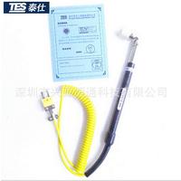 台湾泰仕NR81542A短弯头表面热电偶模温计探头