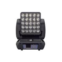 供应25头LED矩阵摇头灯