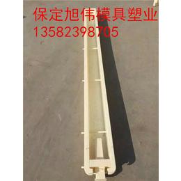 预制高铁丝网立柱塑料模具