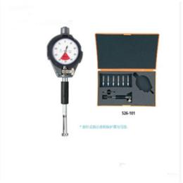 供应日本三丰内径表526系列使用于****小孔测量526-101