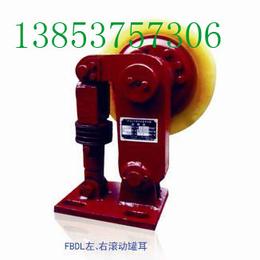 L单轮滚轮罐耳 LS双轮滚轮罐耳 轮罐耳 罐耳滚轮导向装置