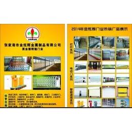 2015年新款广告道闸张家港制造厂缩略图