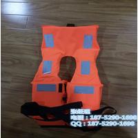 厂家直销新型救生衣 145N大浮力救生衣批发 提供EC证书