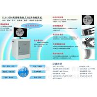 上海二郎神专业提供电子检测X光机系列之ELS-3000