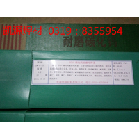 D517堆焊耐磨焊条D517高铬钢阀门堆焊焊条 阀门耐磨焊条