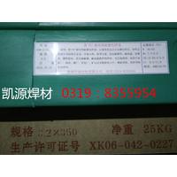 d337耐磨焊条模具焊条铬钨热锻模具堆焊焊条 耐磨堆焊焊条