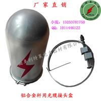 供应厂家定制adss opgw光缆户外熔纤盒