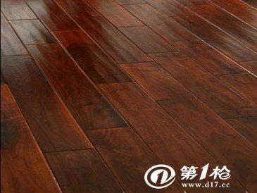 美国皇家胡桃木地板