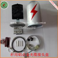 优质供应帽式光缆接线盒24芯一进一出光缆金具