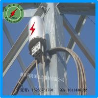 厂家直销铝合金接头盒 光缆金具 室外塔用接续盒