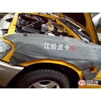 汽车防护布 汽车维修防护布