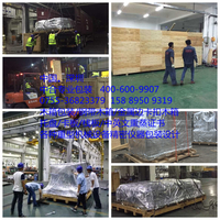 深圳松岗沙井木箱包装大型qy8千亿国际包装中合包装ZHMX-0056