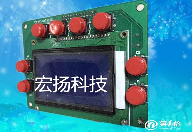 平板打印机改装电路改装平板电路+按键显示器a0a1a2