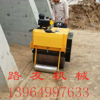 供应****小的液压驱动震动小型压路机