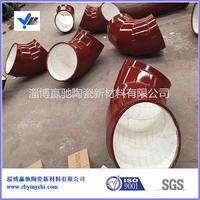 淄博赢驰耐磨陶瓷弯头厂家