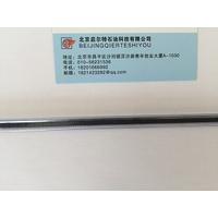 150度高温存储器25LC256