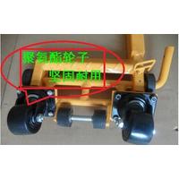 物业专用移车器 小区移车器 停车场专用移车器 公路拖车器