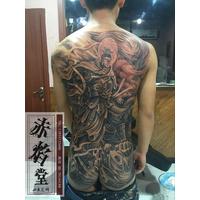 山东纹身-赤焰堂纹身
