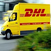 裕锋达包裹快递出口公司供应广东发往韩国的国际快递包裹