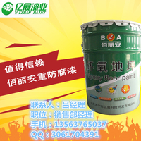 福州电厂专用防腐漆 厂家供应环氧沥青漆
