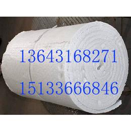 莲湖区高纯型硅酸铝针刺毯