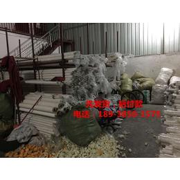 韶关32乘75ppr热水保温管厂家柯宇不弯曲不变形抗老化