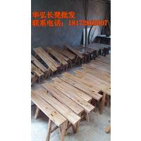 华弘家具长凳批发家用长凳酒店用长凳祠堂用长凳