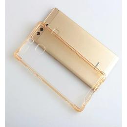 华为P9手机壳防摔保护套华为P9手机壳提供华为P9手机套批发