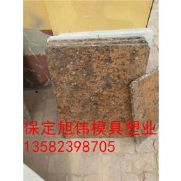 四川生产制作免烧砖机托板