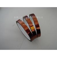金手指胶带 茶色胶带 波峰焊胶带