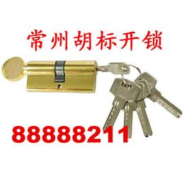 常州开锁 常州开锁换锁 万达广场 吾悦广场附近开锁换锁